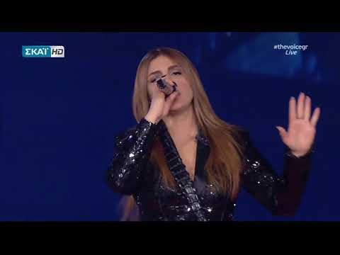 Helena Paparizou - Etsi Ki Etsi (Live)