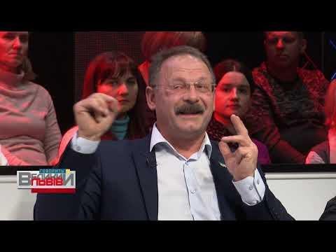 НТА - Незалежне телевізійне агентство: Олег Барна розкритикував закон про ринок землі: аргументи екснардепа