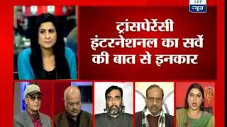 ABP News debate: Lesser corruption in New Delhi?
