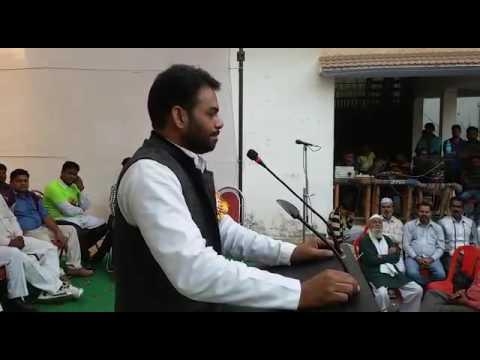 Janab Sajid Hashmat sahab Floor  Leader AIMIM UTTAR PRADESH addressing a Jalsa at Rath, Hamirpur