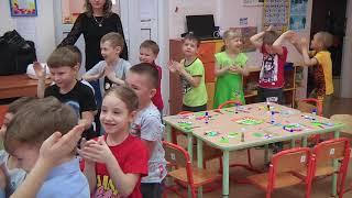 Один день из жизни детского сада