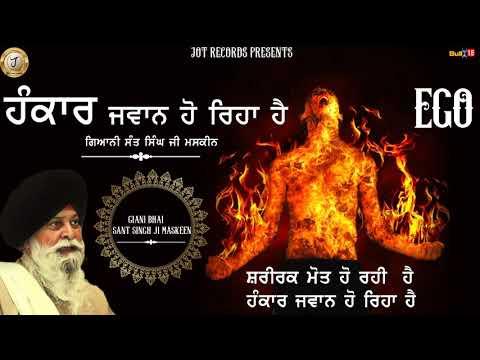 Hankaar - Best Katha 2019 Giani Sant Singh Ji Maskeen | JOT Records
