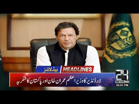 News Headlines  2:00pm  15 Aug 2019  24 News