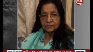 সাহিত্যিক ও ভাষা সংগ্রামী হালিমা খাতুন আর নেই - CHANNEL 24 YOUTUBE