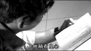 名人讀小說《夜行人生》--蘋果日報 20140823