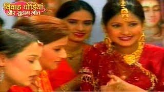 Sehra Taan Sajda - Ghodi | Himachali Vivah Ghodian Aur Suhag Geet | Nimo Choudhary, Chorus