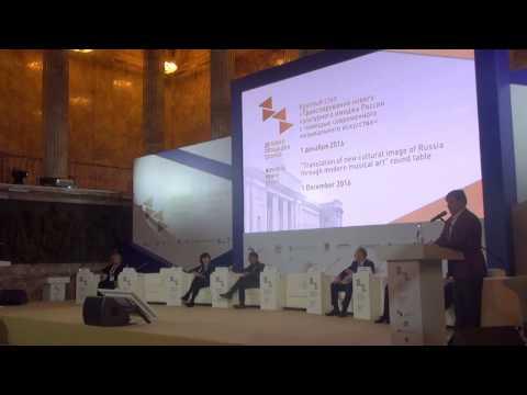 Cultural Forum 2016 in Saint-Petersburg. Speaker - Igor Butman