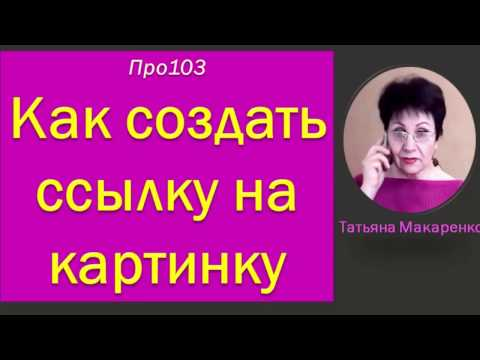 Лайфхак: как за 5 минут смонтировать видео, проще не бываетиз YouTube · Длительность: 3 мин36 с