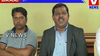 Press Meet Over Job Mela || TradeHyd.com || Vikarabad || V NEWS || 19-08-2018