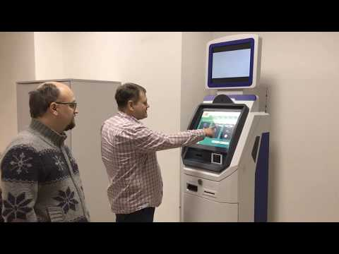 First Bitcoin ATM in Belarus