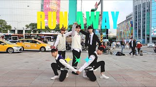 [KPOP IN PUBLIC CHALLENGE] TXT-Run Away(9와 4분의 3 승강장에서 너를 기다려)' Dance Cover by  B-ZING from Taiwan