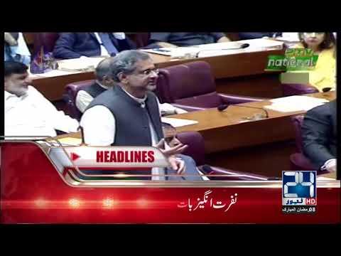 News Headlines   5:00 PM    24 May 2018   24 News HD