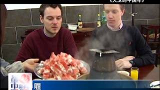 The 3203 Project on Changzhou City News