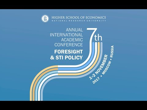 VII Форсайт-конференция НИУ ВШЭ. 2 сессия