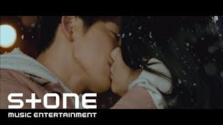 Download [사이코메트리 그녀석 OST Part 4] 민서 (MINSEO) - The First Love MV Mp3