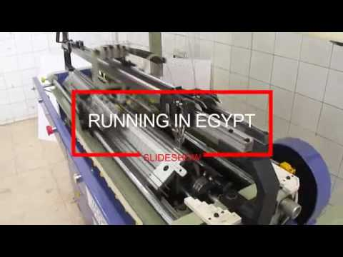 Computerized Flat Knitting Machine By Apex Engineering Works