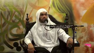 المعتصم العباسي يتهم الإمام محمد الجواد عليه السلام بالتخطيط للإنقلاب عليه - الملا أحمد آل رجب