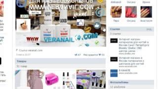 конкурс VeraNail 10 мая(, 2016-05-10T18:58:36.000Z)