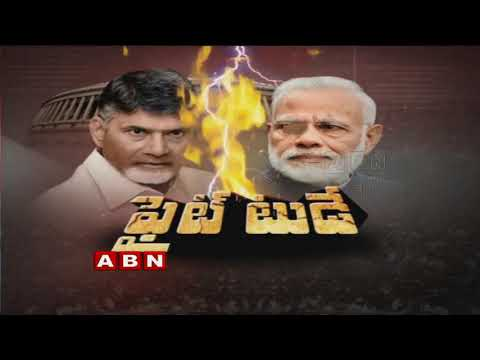 Is BJP Scared Of TDP No-Trust Motion In Parliament ? | Reasons Behind LS, RS Adjourn | Part 2