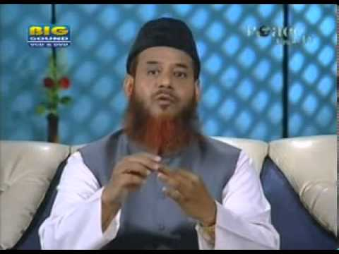 TAFSEER SURAH AL FATIHA BY SHAIKH ASHFAQUE SALAFI—PEACE TV(URDU)
