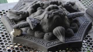 交趾陶製作流程