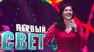 Мадина Ахматова - Проснись / Сезон четвёртый