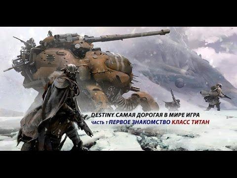 клуб знакомств волгодонск