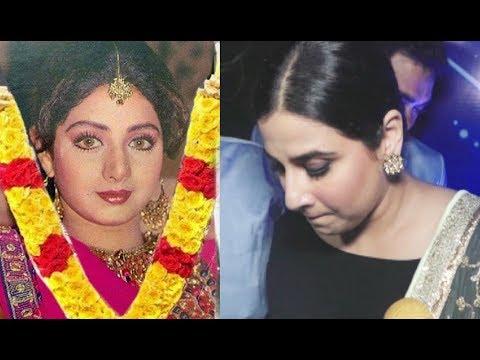 Emotional Vidya Balan Sad Reaction On Sridevi Passing Away