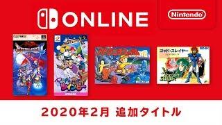 ファミリーコンピュータ & スーパーファミコン Nintendo Switch…
