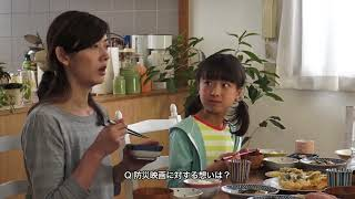 横浜市民防災センター 防災ショートフィルムプロジェクト~ 『ぐらがく...