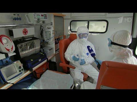 В России число зараженных коронавирусом выросло до 147.