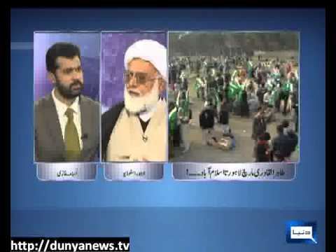 Dunya News Special - Situation Room 1 - 13-01-2013