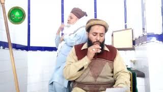 Video Nabi ki Madhoo Sana karay gay Beautiful Naat Sharif by Qari Safdar download MP3, 3GP, MP4, WEBM, AVI, FLV Agustus 2018