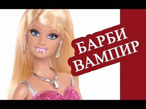Кукла Барби новые приключения Жизнь в кукольном доме мечты ...