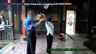 相關網站http://blog.udn.com/jinyan914/8579653 影片說明:主神藉由重陽...