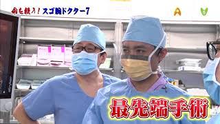 3/15(木)夜9:00】 ~がん治療最前線~