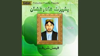 Download Video Bimbo Dostak Nanaye MP3 3GP MP4