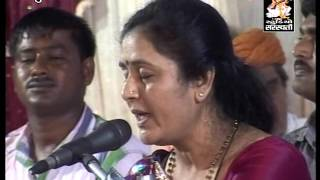 Lalitaben Ghodadra | Momai Mora Moragadh | Gujarati Dayro Bhajan Santvani Live - 2