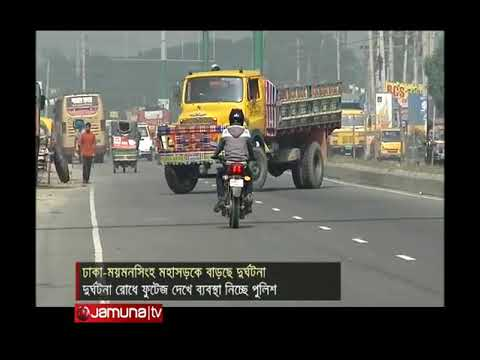 Road accident  in Dhaka-Mymensingh Highway