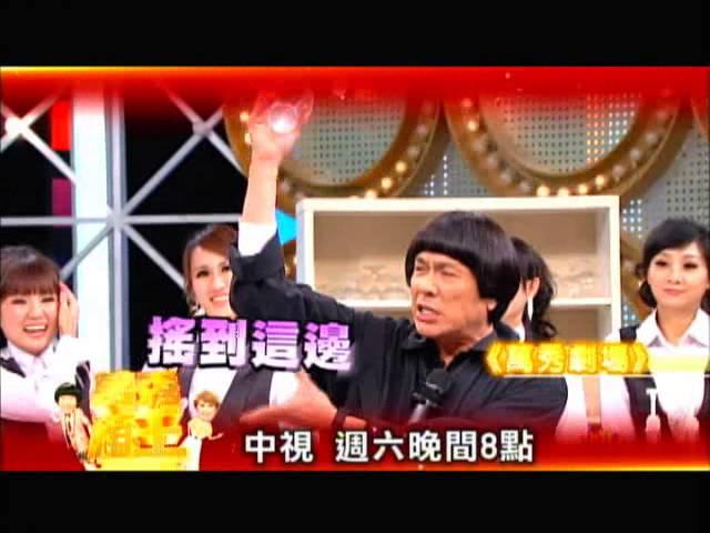 中視5/24「萬秀豬王」#93精采預告/ 短劇-負心的人