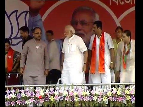PM Modi at a Public Meeting in Kolkata, West Bengal