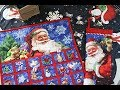 Sew Easy Holiday Projects with Northcott