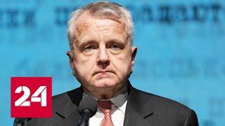 Госдепартамент США: Джон Салливан ненадолго отправится в Вашингтон - Россия 24 ?