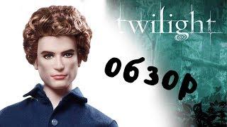 Кукла Кен-вампир Джаспер (Сумерки) / Обзор Jasper The Twilight Saga