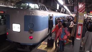 Download Video 【乗車記】コスパ最高 ホリデー快速富士山号の旅 MP3 3GP MP4