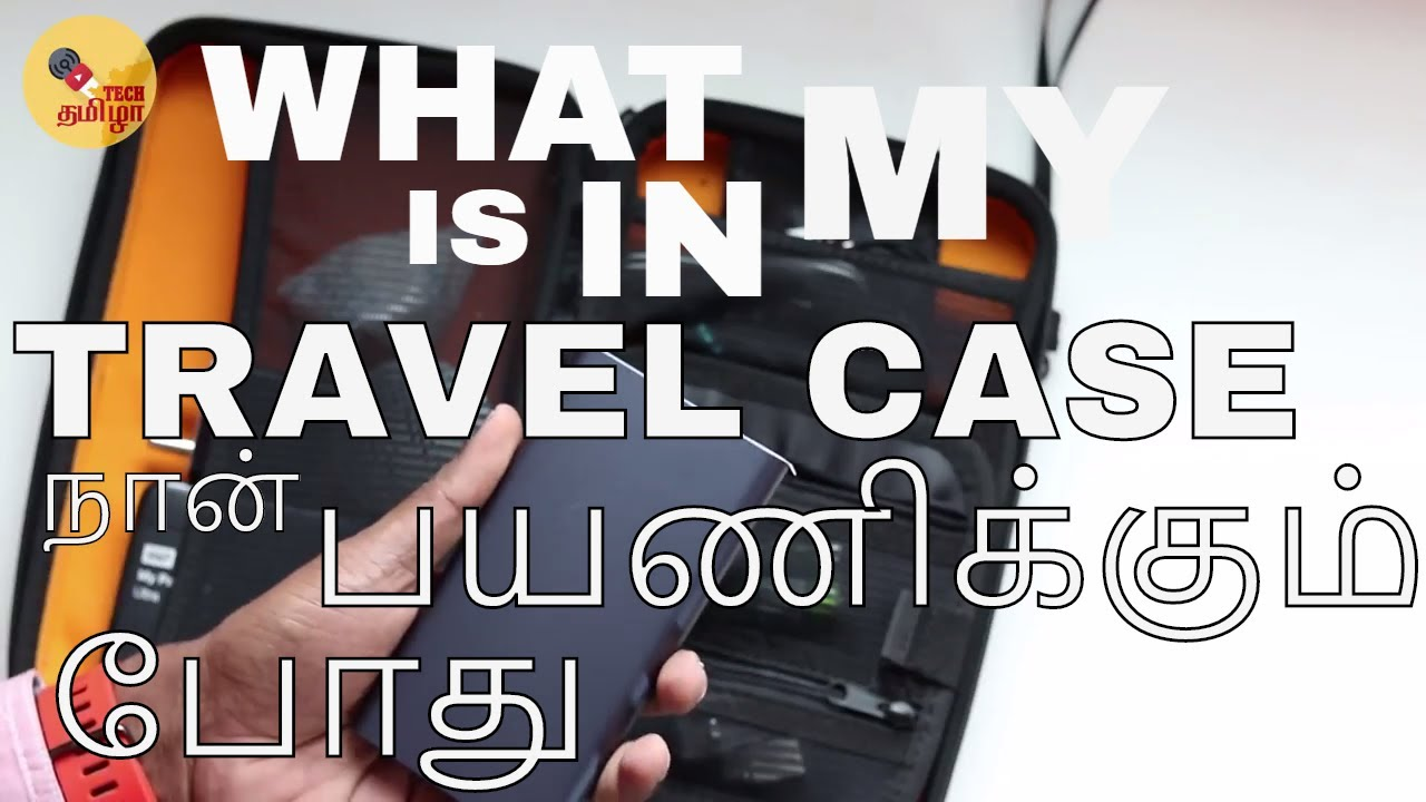 what is in my amazon basics universal travel case for electronic