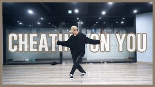 Taewan Class | Charlie Puth - Cheating On You | E Dance Studio | 이댄스학원 | 코레오그래피 | 태완