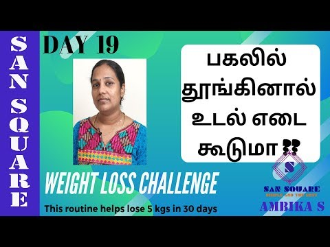 Weight loss Challenge | Day 19 diet | Sleeping cause Weight loss or gain | Weight loss Tips Tamil