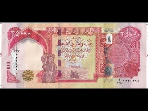 Central Bank Of Iraq Cbi Dinar