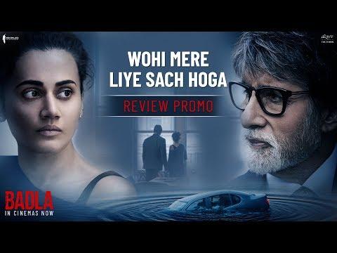 Wohi Mere Liye Sach Hoga   Badla In Cinemas   Amitabh Bachchan   Taapsee Pannu   Sujoy Ghosh